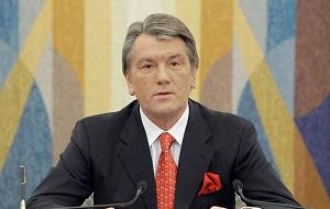 Украинский государственный и политический деятель. Третий Президент Украины (с 2005 по 2010 год), был избран на выборах Президента Украины 26 декабря 2004 года. В 1999—2001 годах премьер-министр Украины, в 1993—1999 годах председатель Национального банка Украины