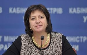 Министр финансов Украины (2 декабря 2014 — 14 апреля 2016). Предприниматель. Соучредитель и бывший исполнительный директор инвестиционной компании Horizon Capital