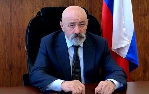 Председатель Арбитражного Суда Республики Северная Осетия-Алания