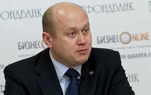 Экс-член Совета Федерации от Республики Татарстан