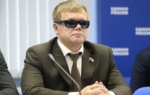 Депутат Московской областной Думы