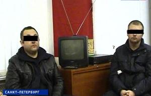 Преступники, специализировавшимся на убийствах и ограблении инкассаторов