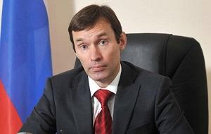 Председатель Арбитражного Суда Республики Саха (Якутия)