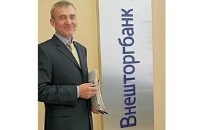 Бывший глава белгородского филиала Банка ВТБ