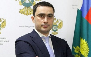 Заместителя руководителя Федеральной антимонопольной службы РФ