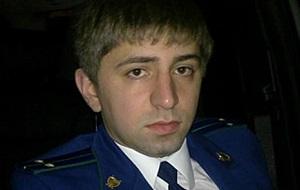 Бывший прокурор отдела Управления общего надзора Прокуратуры Москвы