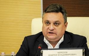 Заместитель Министра энергетики Российской Федерации