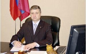 Председатель Арбитражного Суда Брянской области