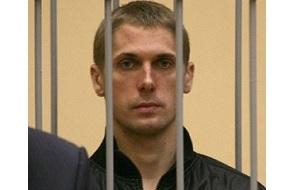 Гражданин Белоруссии, осуждённый по обвинению в соучастии в теракте в Минске 11 апреля 2011 года, произведённого Коноваловым Дмитрием Геннадиевичем. Расстрелян в марте 2012 года