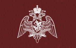 Федеральный орган исполнительной власти Российской Федерации, создана 5 апреля 2016 года. В структуру службы входят войска национальной гвардии Российской Федерации, созданные на базе ВВ МВД России