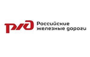 ОАО «Российские железные дороги» (ОАО «РЖД») — российская государственная вертикально интегрированная компания, владелец инфраструктуры общего пользования, значительной части подвижного состава и важнейший оператор российской сети железных дорог.