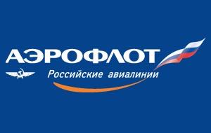 Крупнейшая авиакомпания России. Выполняет внутренние и международные рейсы из московского аэропорта Шереметьево. Является одной из старейших авиакомпаний в мире, начиная свою историю с 1923 года, являясь полностью государственным предприятием. После распада СССР компания стала полуприватизированной, так как контрольный пакет акций (51 %) находится под контролем государства. С апреля 2006 года «Аэрофлот» является полноправным членом авиационного альянса «SkyTeam». Также «Аэрофлот» вместе со своими дочерними авиакомпаниями «Россия», «Аврора» и «Победа» образует один из крупнейших в России авиационных холдингов — Группа «Аэрофлот