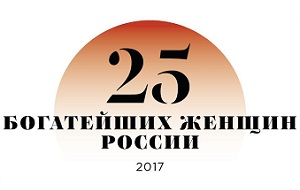 Рейтинг топ-25 богатейших женщин России. Общее состояние участниц рейтинга журнал оценил в 7,3 млрд долларов, что на 25% выше показателя прошлого года