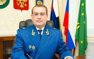 Прокурор Республики Адыгея
