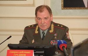 Командующий Восточным округом войск национальной гвардии Российской Федерации