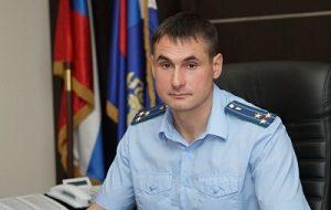 Прокурор Новгородской области