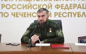 Начальник управления Федеральной службы национальной гвардии РФ по Чеченской Республике