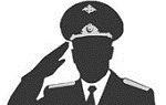 Начальник Управления ФСБ РФ по Рязанской области