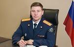Руководитель следственного управления Следственного комитета РФ по Мурманской области