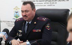 Врио начальника Управления МВД России по Белгородской области, полковник полиции