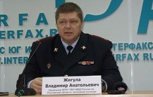 Начальник управления Федеральной службы национальной гвардии РФ поРостовской области