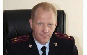 Врио начальника УМВД РФ по Хабаровскому краю
