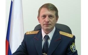 И.о. Руководитель Cледственного управления Следственного комитета РФ по Кемеровской области