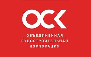 Российский государственный судостроительный холдинг