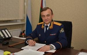Руководитель Cледственного управления Следственного комитета РФ по Забайкальскому краю