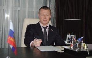 Глава Зарайского муниципального района Московской области