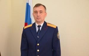 И.о. Руководитель Cледственного управления Следственного комитета РФ по Тульской области