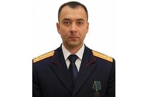 И.о. Руководитель Cледственного управления Следственного комитета РФ по Приморскому краю