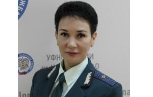 (9) Руководитель Управления Федеральной налоговой службы по Чукотскому автономному округу