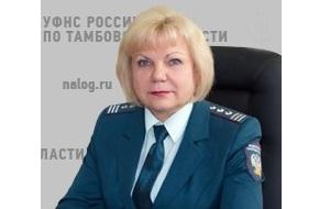 Руководитель Управления Федеральной налоговой службы по Тамбовской области