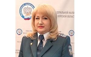 Руководитель Управления Федеральной налоговой службы по Курской области