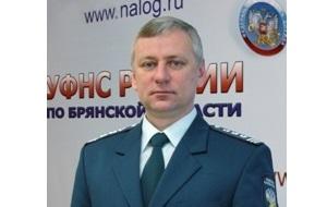 Руководитель Управления Федеральной налоговой службы по Брянской области