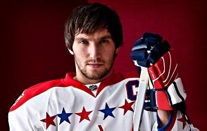 Российский профессиональный хоккеист, левый крайний нападающий клуба НХЛ «Вашингтон Кэпиталз»