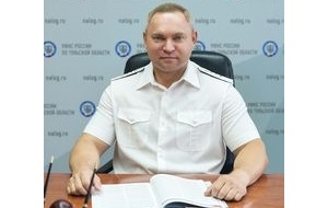 Руководитель Управления Федеральной налоговой службы по Тульской области