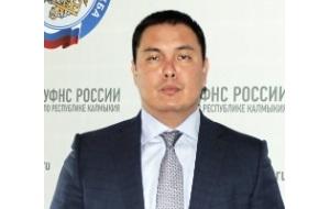 Руководитель Управления Федеральной налоговой службы по Республике Калмыкия