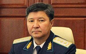 Генеральный прокурор Республики Казахстан