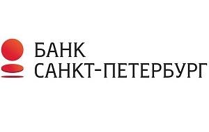 «Санкт-Петербург» — российский коммерческий банк, созданный в форме открытого акционерного общества.