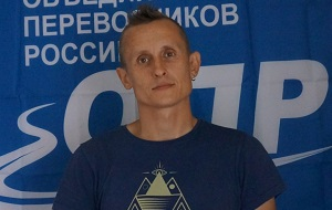 Активист «Объединения перевозчиков России»