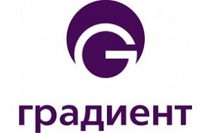 «Градиент» - одна из ведущих дистрибуторских компаний России в области потребительских товаров повседневного спроса (FMCG), основана в 1991 году. «Градиент» является официальным дистрибутором более чем 100 зарубежных и отечественных производителей, среди них: Artdeco, Beiersdorf, Bourjois, Burnus, Colgate-Palmolive, Coty, Estee Lauder, Freudenberg, Johnson & Johnson, Kao Corporation, Reckitt Benckiser, SC Johnson, Schwarzkopf & Henkel, Unilever, UPECO.