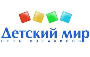 Советская и российская сеть магазинов товаров для детей, созданная в СССР в 1947 году и ставшая крупнейшей