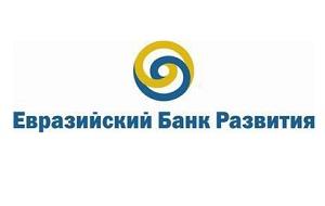 Региональный банк развития, учрежденный Российской Федерацией и Республикой Казахстан в 2006 году