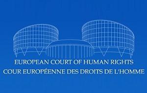 Международный судебный орган, юрисдикция которого распространяется на все государства-члены Совета Европы, ратифицировавшие Европейскую конвенцию о защите прав человека и основных свобод, и включает все вопросы, относящиеся к толкованию и применению конвенции, включая межгосударственные дела и жалобы отдельных лиц. Его юрисдикция распространяется на Россию с 5 мая 1998 года.