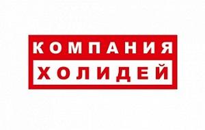 «Холидей Классик» — сеть одноименных супермаркетов, крупнейший продовольственный ритейлер в Сибири (штаб-квартира в Новосибирске). Компания контролирует 133 магазина в Новосибирской, Томской, Омской, Кемеровской областях и Алтайском крае.