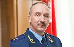 Генеральный прокурор Республики Беларусь