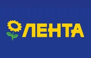 Российская сеть гипермаркетов. Управляется компанией «Lenta Ltd». Штаб-квартира находится в Санкт-Петербурге
