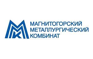 Российский металлургический комбинат в городе Магнитогорске Челябинской области. Один из крупнейших металлургических комбинатов СНГ и России